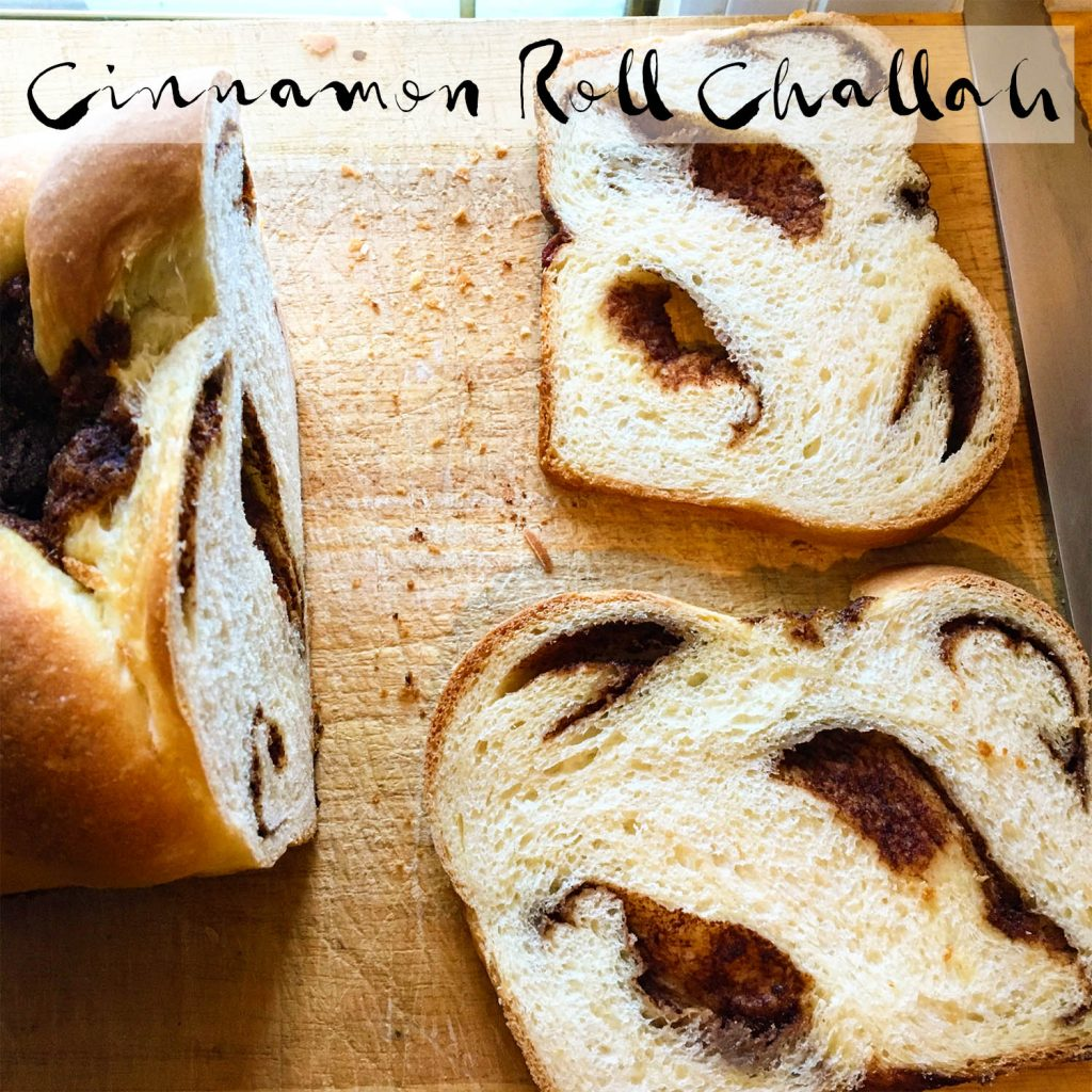 cinnamon roll challah title image